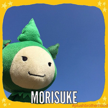 Morisuke - The Plush Brotherhood